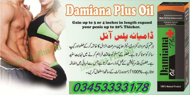 penis-enlargment-pills-cock-increas-madicine-in-pakistan-male-enhancement-pills-in-lahore-25