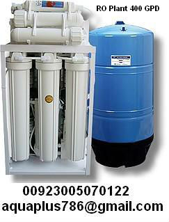 Semi-commercial Reverse Osmosis Plant 03005070122