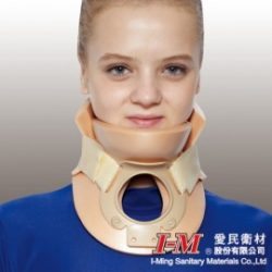 trachea_opening_cervical_collar
