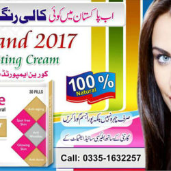 glutathione-skin-whitening-injections-in-pakistan