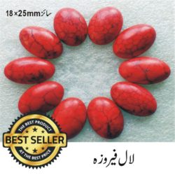 Red Turquoise 2500