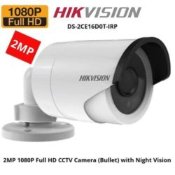 hikvision-2-mp-full-hd-bullet-camera-500x500