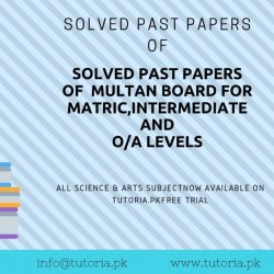 multan ad post