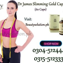Dr James Slimming Gold Capsules 0304-5124444 (19)