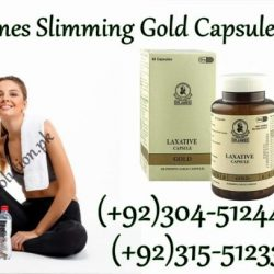 Dr James Slimming Gold Capsules 0304-5124444 (41)