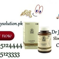 Dr James Slimming Gold Capsules 0304-5124444 (8)