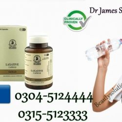 Dr James Slimming Gold Capsules 0304-5124444 (43)