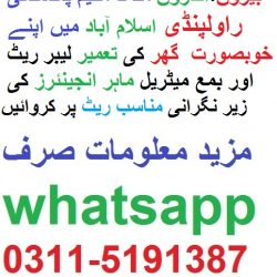 house builder in islamabad